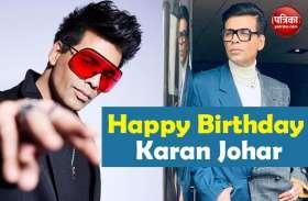 Happy Birthday Karan Johar: हाथों में Oscar की ट्रॉफी लिए, देश को समर्पित करना चाहते हैं KJo