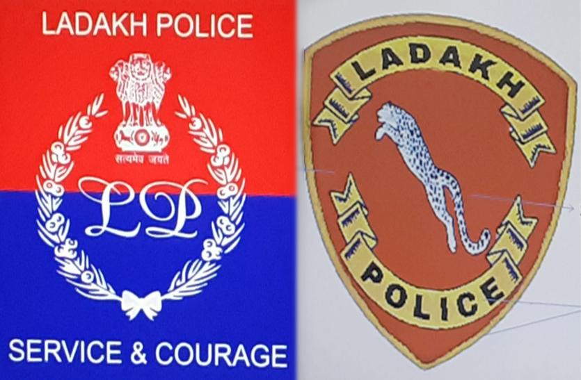 लद्दाख को मिला अपना पुलिस बल, सब कुछ होगा जम्मू-कश्मीर पुलिस से अलग