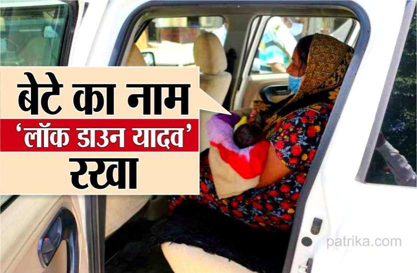सीएम शिवराज सिंह चौहान ने भांजे lockdown यादव के जन्म पर बहन और परिवार को दी बधाई