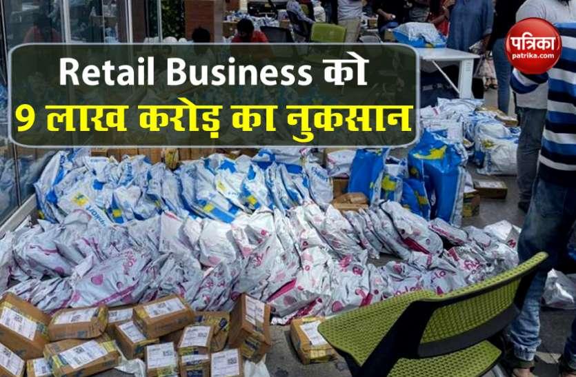 CAIT Report : 60 दिनों में Retail Business को 9 लाख करोड़ रुपए का नुकसान