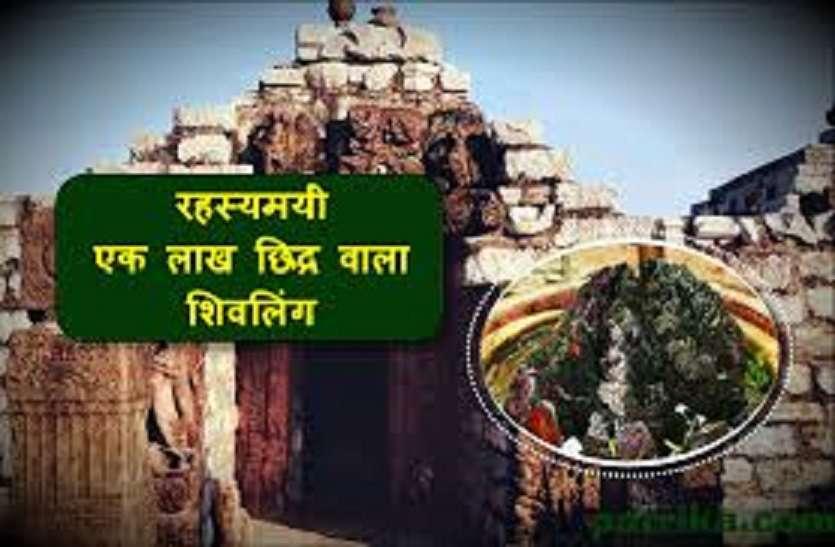 लक्ष्मेश्वर महादेव मंदिर (LAKSHMESHWAR MAHADEV TEMPLE)