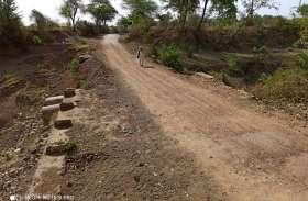 नहीं बन सक अब तक कांदई नदी का पुल, बारिश में फिर सदगुर नगर अस्पताल सहित कई गांवों से टूटेगा संपर्क