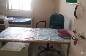 सरकारी अस्पताल में डॉक्टर नदारद, उपचार के लिए भटकते रहे मरीज