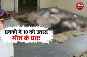 तेलंगाना: प्रेमिका की हत्या छिपाने के लिए सनकी प्रेमी ने 9 लोगों को उतारा मौत के घाट