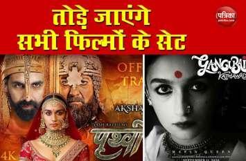 लॉकडाउन के बीच Akshay Kumar और Alia Bhatt को लगा बड़ा झटका, जल्द टूटेंगे अपकमिंग फिल्मों के सेट