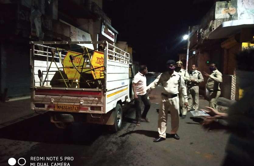 मुंबई के हॉटस्पॉट धरावी से लौटे 7 युवकों में 2 मिले कोरोना पॉजिटिव, सरगुजा संभाग में एक्टिव मरीजों की संख्या हुई 22