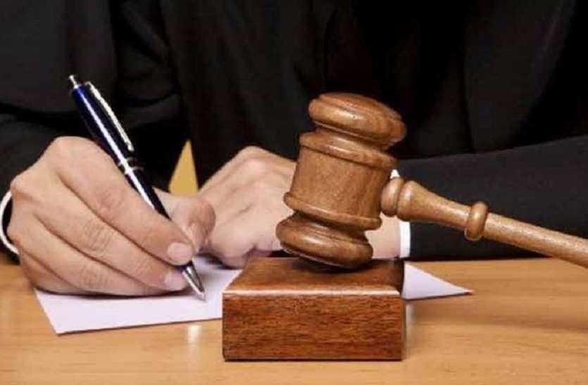 सिपाही पर जानलेवा हमला करने के आरोपित को 10 वर्ष की कैद
