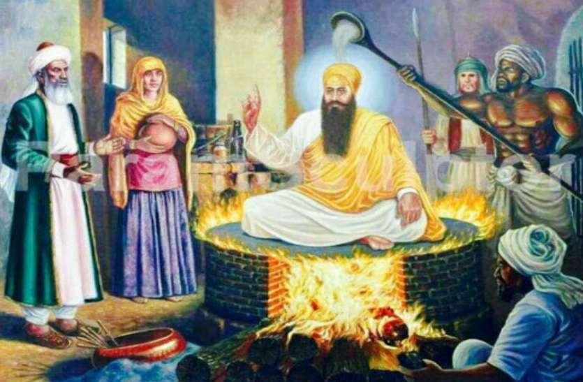 गुरु अर्जुन देव जहां शहीद हुए, वह स्थान पाकिस्तान में, बना है गुरुद्वारा डेरा साहिब