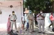 पति ने गैंती से की पत्नी की हत्या, फोटो में देखें घटनाक्रम