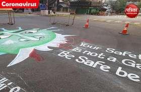 ओडिशा में लॉकडाउन लंबे समय तक बढ़ाने के संकेत, आगामी 15 दिन होंगे चुनौती भरे