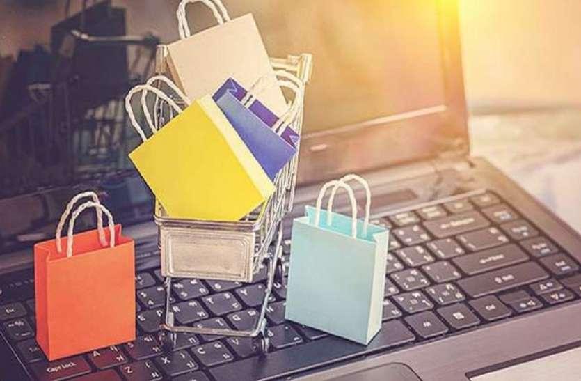 खरीदारी के तौर -तरीकों में बदलाव का दौर