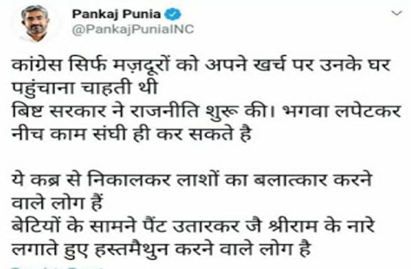 'कांग्रेस में गांधी परिवार का दर्जा श्री राम से ऊपर', BJP नेता संजय जायसवाल