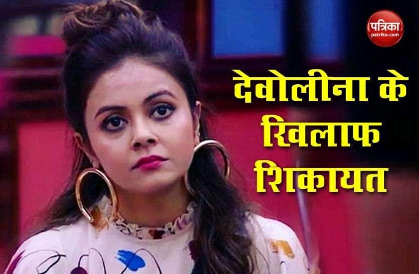 Mayur Verma की साइबर कम्प्लेन को Devoleena Bhattacharjee ने बताया पब्लिसिटी स्टंट, एक्ट्रेस के खिलाफ दर्ज कराई शिकायत