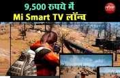 9,500 रुपये में 32 इंच वाली स्मार्ट टीवी Mi TV Pro E32S लॉन्च, जानें फीचर्स
