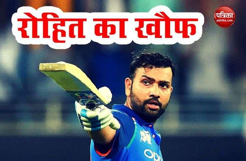 जिस गेंदबाज का था बल्लेबाजों पर खौफ, उसने की Rohit Sharma से की विनती, ऑस्ट्रेलिया को बख्श दो