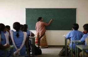 अंग्रेजी माध्यम स्कूल के लिए जल्द शुरू होगा एडमिशन, 16 जून से शुरू हो सकती है पढ़ाई