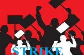 सरकारी विभागों के निजीकरण का विरोध, देशव्यापी आंदोलन करेगा सर्व कर्मचारी संघ