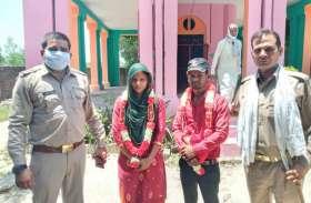 गुहार लगाने थाने पहुंचे युगल की पुलिस ने मंदिर में कराई शादी