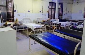 अस्पताल में मरीजों को मिल रही गर्म हवा और गर्म पानी