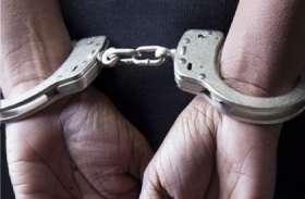 जब पुलिस द्वारा पहनाई गई हथकड़ी तो युवक को आ गया हार्ट अटैक