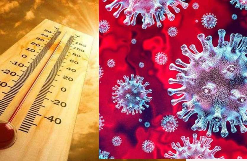 लापरवाही ना बरतें, गर्मी में और जानलेवा हो गया है कोरोना वायरस