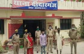 आजमगढ़ पुलिस का खुलासा, कार के लिए मां-बेटे को एक ही फंदे में लटकाया था