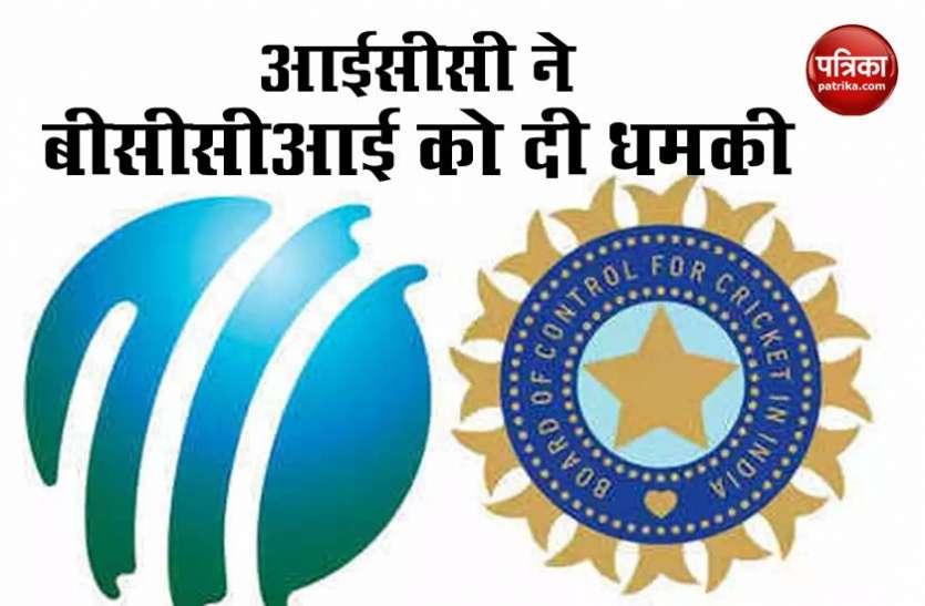 ICC ने BCCI को दी धमकी, वह भारत से छीन सकता है T20 World Cup
