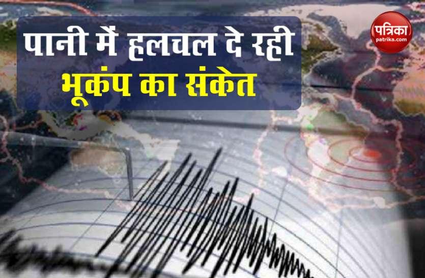 हिंद महासागर के अंदर हो रही हलचल ने बढ़ाई वैज्ञानिकों की चिंता, बड़े भूकंप का है खतरा