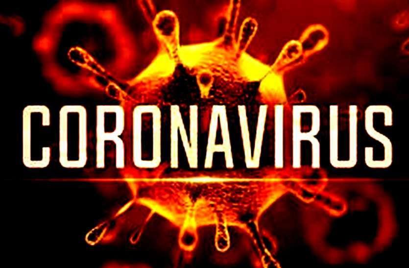 corona virus - दो दिन में आई 9 की कोरोना रिपोर्ट पॉजिटिव, आकड़ा 300 के पार