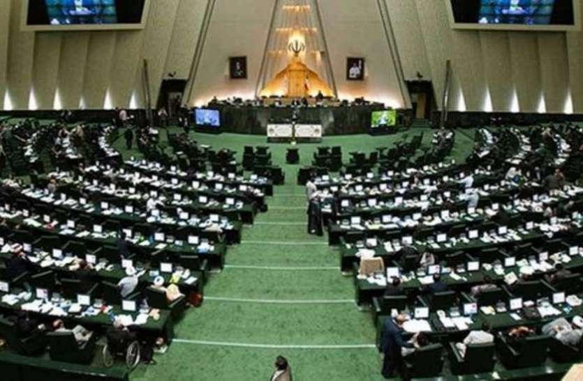 Corona Effect: ईरान की नवगठित संसद की कार्यवाही शुरू, फ्रांस में मौतों का आंकड़ा 28 हजार पार