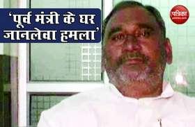 Bihar: BJP नेता बैद्यनाथ साहनी के घर ताबड़तोड़ फायरिंग, पुलिस की मौजूदगी में घटी घटना