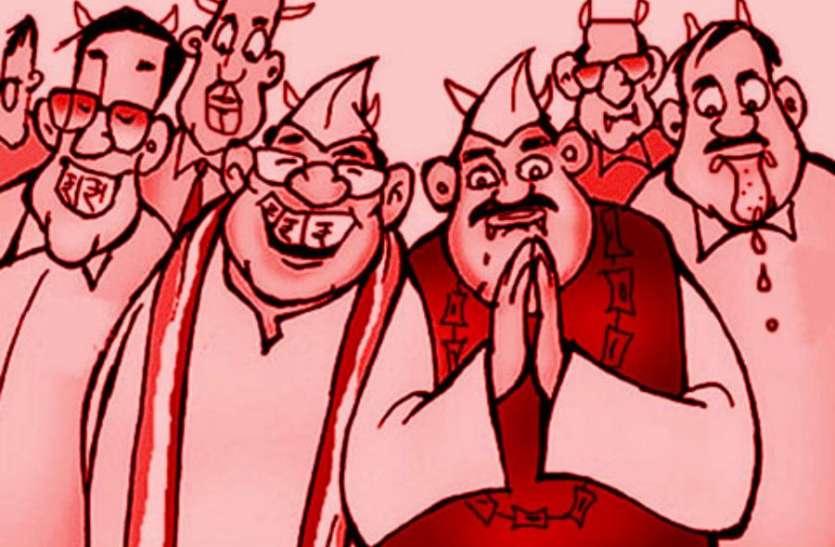 भाजपा नेता की नाराजगी तो बढ़ती ही जा रही, अब बात संस्कारों की करने लगे