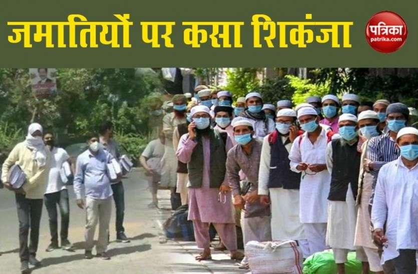 Tablighi Jamaat Case: 294 विदेशी जमातियों के खिलाफ दिल्ली क्राइम ब्रांच ने दाखिल की 15 चार्जशीट