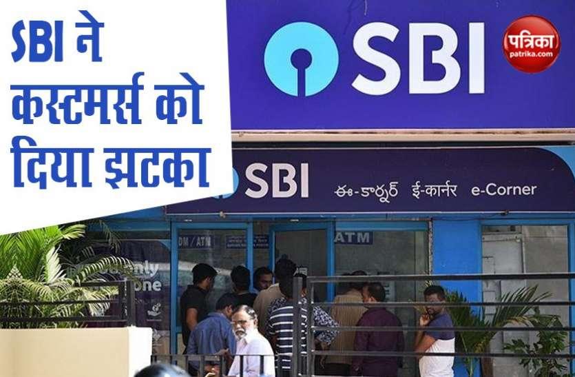 Photo of SBI कस्टमर्स को झटका, बैंक ने दूसरी बार FD पर घटाए Interest Rate, जानें नई ब्याज दरें