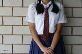 लॉकडाउन में 14 साल की नाबालिग लड़की को भगा ले गया प्रेमी, परिजनों की शिकायत के बाद सीधे पहुंचा जेल