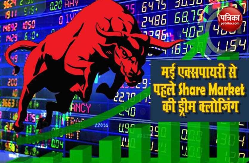 3 फीसदी उछाल के साथ कारोबारी दिन Nifty Bank के नाम, Sensex 31,605 और Nifty 9,314 पर बंद