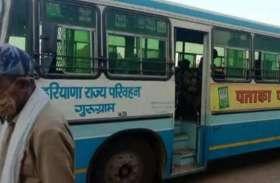 अभी तक ट्रेनें भटक रही थी रास्ता, अब मुरादाबाद के लिए निकली बस अलीगढ़ जा पहुंची