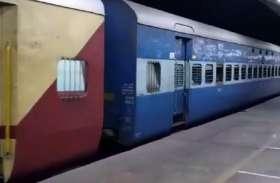 कोविड-19 के चलते रद्द हुई ट्रेन के टिकट का पूरा किराया मिलेगा वापस