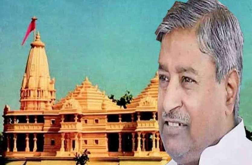 हिंदुओं ने रामजन्मभूमि के लिए लड़ी लड़ाई अब कोर्ट जो भी देगा फैसला होगा मंजूर : विनय कटियार