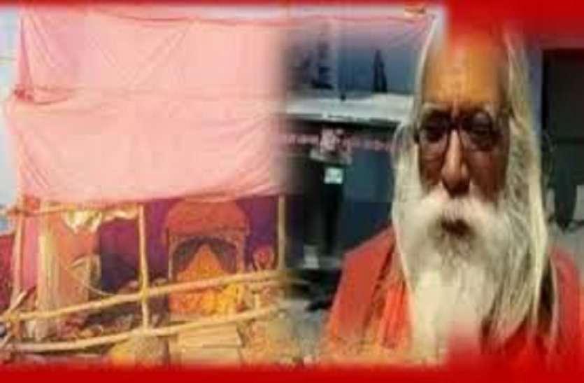 राम जन्मभूमि पर पाकिस्तान की नजर संतों ने दी चेतावनी