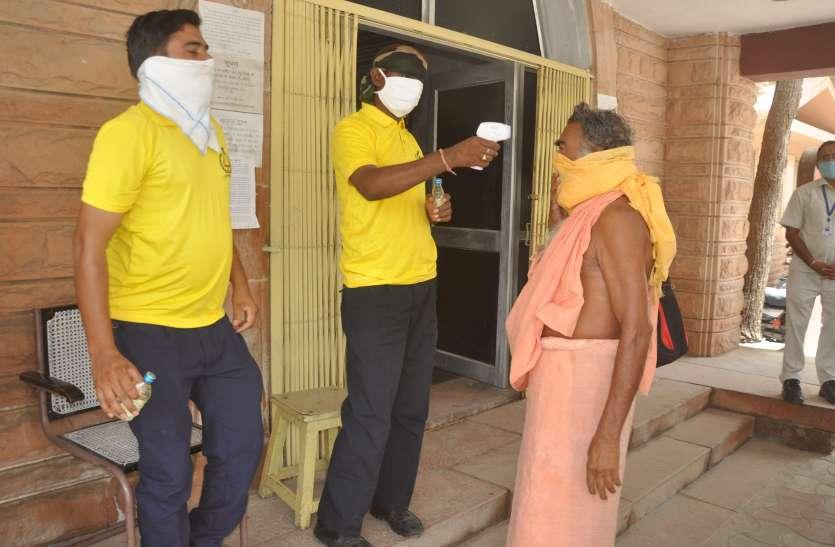 बाड़मेर: कलक्ट्रेट में अधिकारियों-कर्मचारियों के साथ आगंतुकों  की थर्मल स्कैनिंग