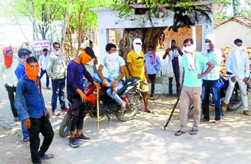 गांव को सुरक्षित रखने युवा कर रहे चौराहों पर पहरेदारी