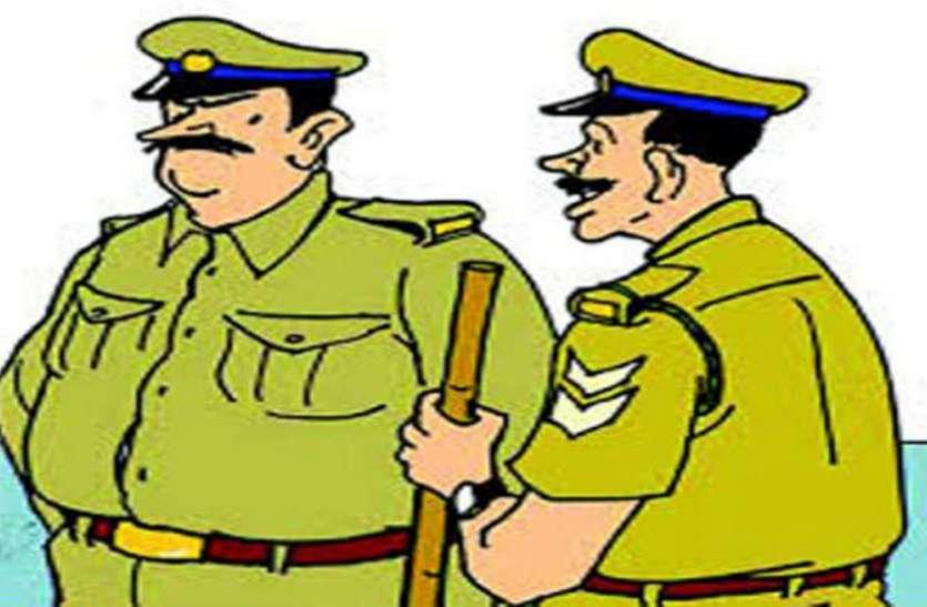 48 लाख ठगी के दो आरोपी अभी भी पुलिस गिरफ्त से बाहर