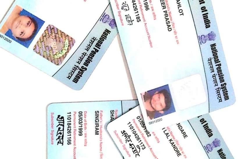 541 निगम कार्मिकों के बनेंगे एनपीएस कार्ड, कवायद शुरू