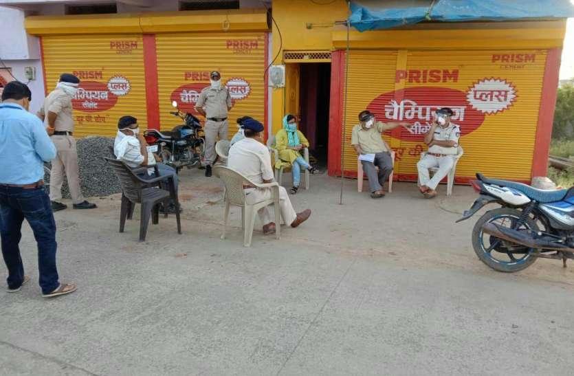 अब करेली में मिला एक और कोरोना संक्रमित जिले में अब तक9 लोग कोरोना पॉजीटिव