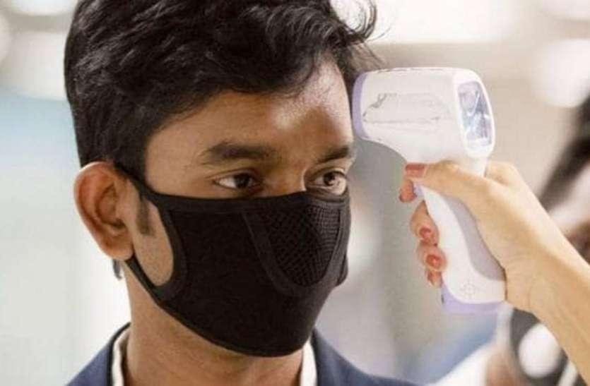 थर्मल स्क्रीनिंग के बाद मिलेगा परीक्षा केन्द्र में प्रवेश