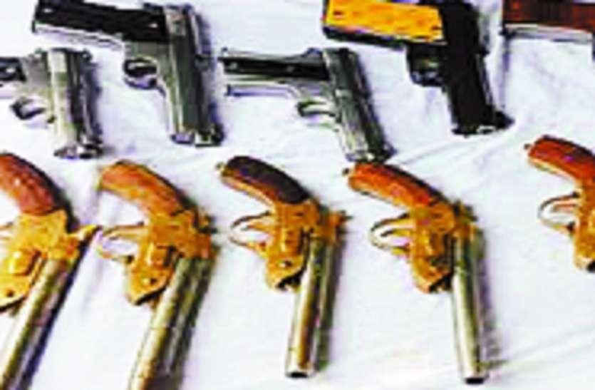 राजस्थान में 308 हथियार तस्कर सक्रिय, हाड़ौती में सर्वाधिक