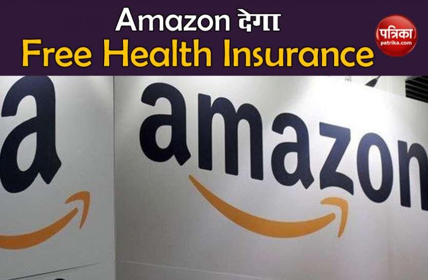Amazon Customers को देगा Free Covid 19 Health Insurance, 50 हजार रुपए तक होगा फायदा