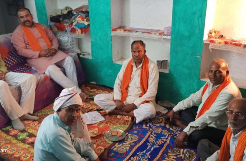 भाजपा ने शुरू की तैयारी