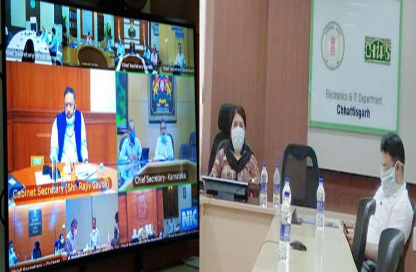 कैबिनेट सचिव ने मुख्य सचिव से COVID-19 को लेकर वीडियो कान्फ्रेंसिंग के जरिए बैठक ली